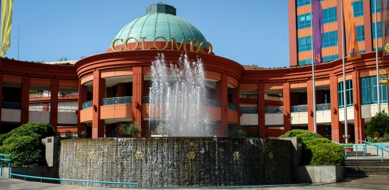 Centro Colombo, Lisbon