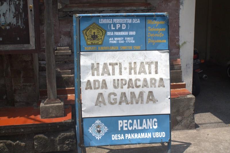 Hati-hati ada upacara agama (street closed fr ceremony)