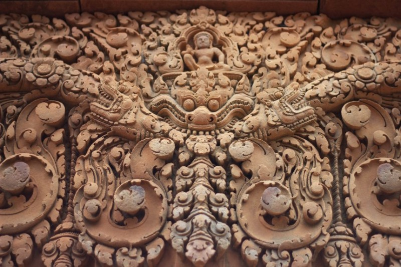 Kala Gate guardian