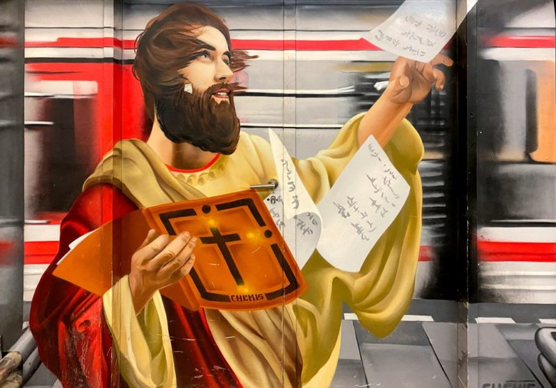 Karlovo náměstí, Metro station, Street art, Biblical scene, Jesus